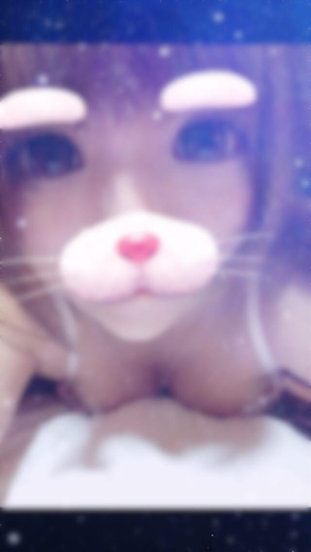 「あけましておめでとうお礼」01/05(01/05) 18:32 | わかなの写メ・風俗動画