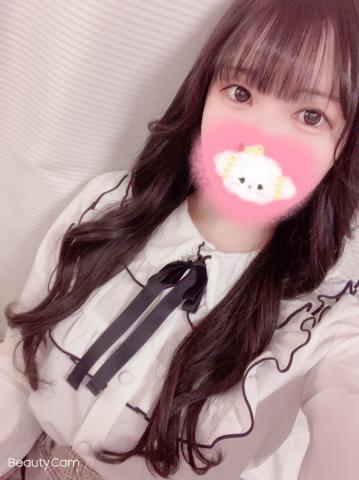 つぼみ|上野・浅草風俗の最新写メ日記