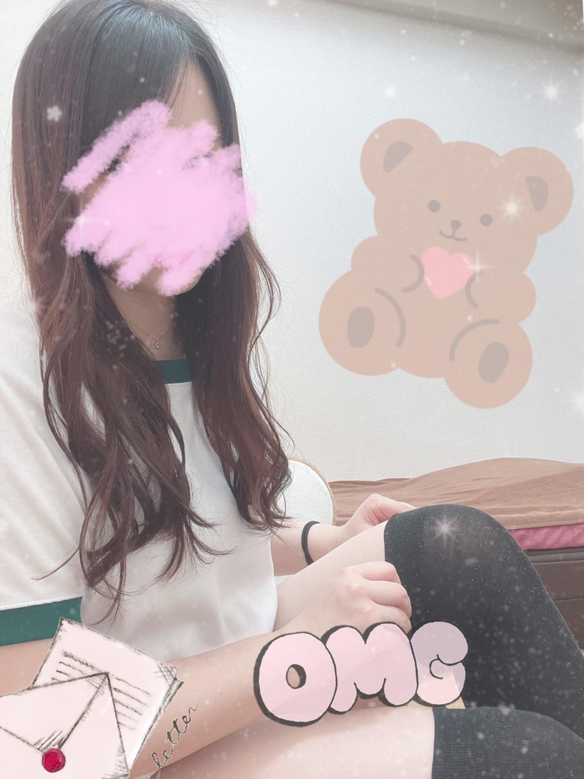 「おはよー!」06/13(06/13) 11:01   モ力ちゃんの写メ