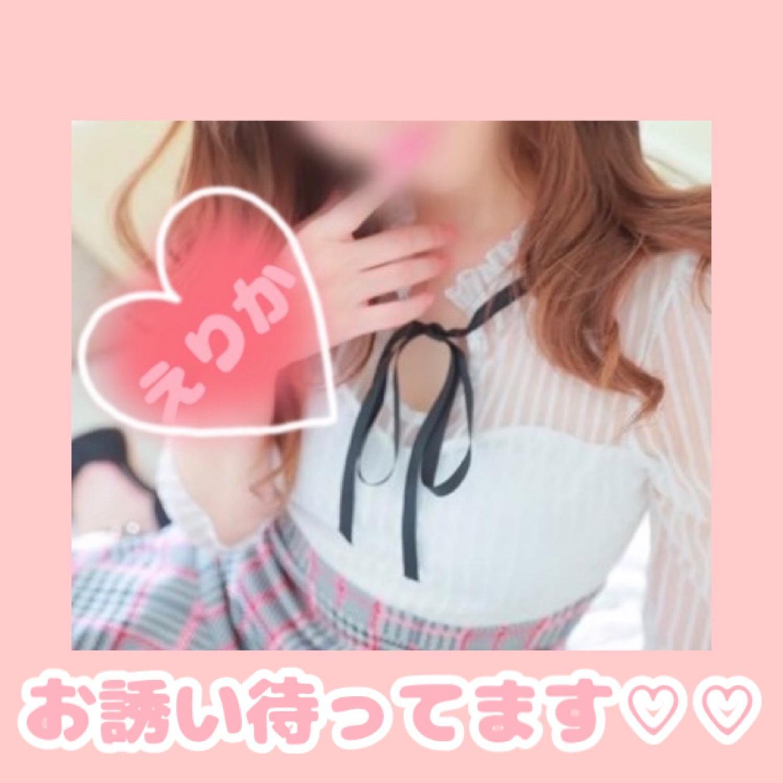 愛華えりか|兵庫県ヘルスの最新写メ日記