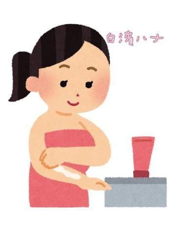 白濱ハナ|兵庫県ヘルスの最新写メ日記