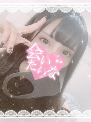 ★るな★ 静岡県風俗の最新写メ日記