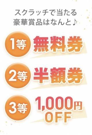 一翠【ひすい】|梅田風俗の最新写メ日記