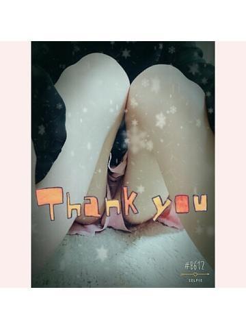 「お礼!!」01/06(01/06) 16:14 | 茨城ゆうこの写メ・風俗動画