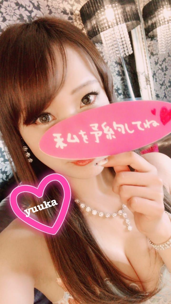 「姫はじ」01/06(01/06) 16:53 | ゆうかの写メ・風俗動画