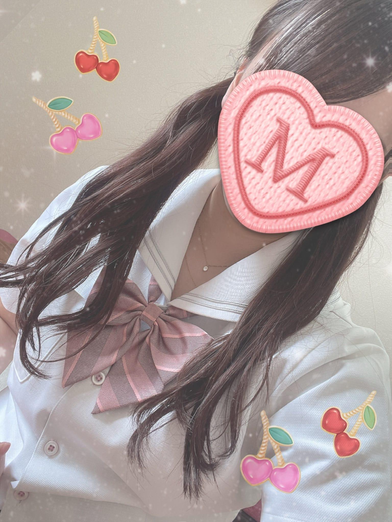 「お昼から♡♡」06/15(06/15) 09:31   モ力ちゃんの写メ