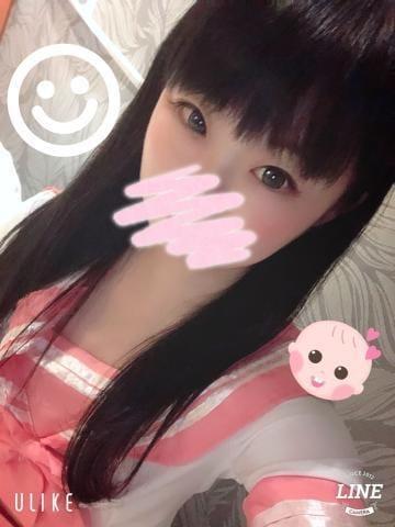 きずな黒髪ロリ|仙台風俗の最新写メ日記