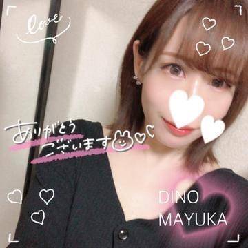 マユカ|仙台風俗の最新写メ日記