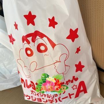 ほのかちゃん|沖縄市内・宜野湾風俗の最新写メ日記