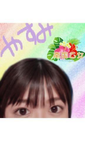 相沢美紗季ちゃん|沖縄市内・宜野湾風俗の最新写メ日記