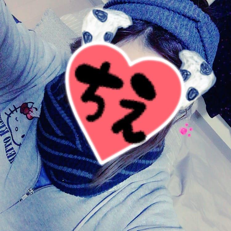 「しゅっきん♡」01/06(01/06) 19:26 | Chie(ちえ)の写メ・風俗動画