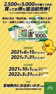 「10割増し前売り券」06/16(06/16) 14:29   よしえの写メ