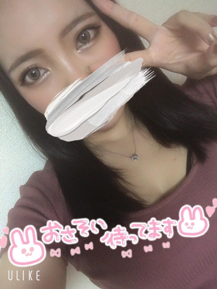 ★あいり★|鶴ヶ島デリヘルの最新写メ日記