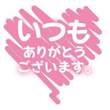なずなさん|梅田風俗の最新写メ日記