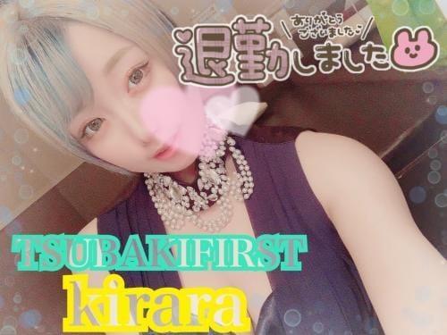 キララ 土浦ヘルスの最新写メ日記