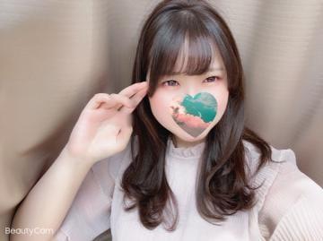 せな|松戸ホテヘルの最新写メ日記