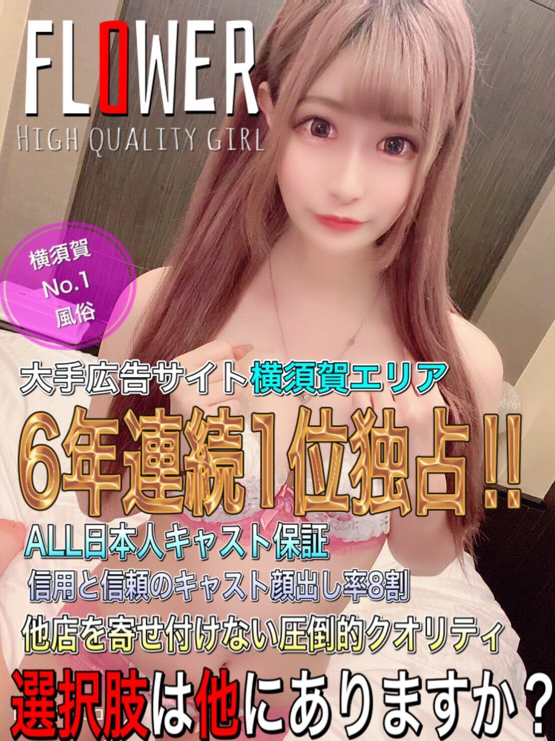 トピックス 横須賀風俗の最新写メ日記