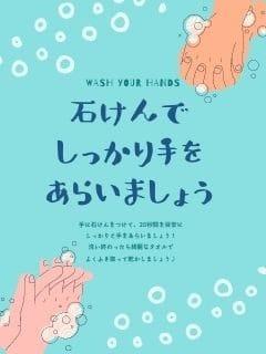 セレノ|岡山県メンズエステの最新写メ日記