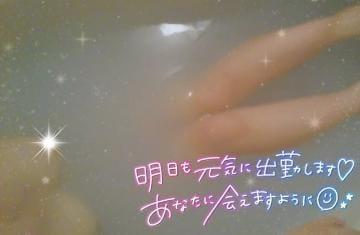 まこ 埼玉県ソープの最新写メ日記