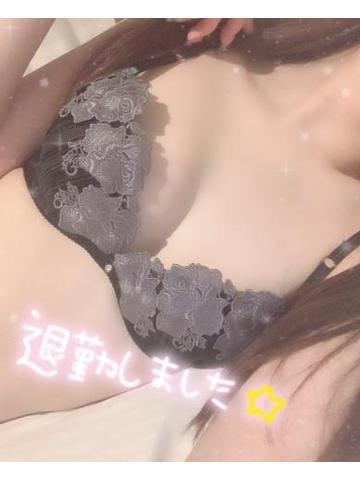 ゆうかちゃん 恵比寿・目黒デリヘルの最新写メ日記