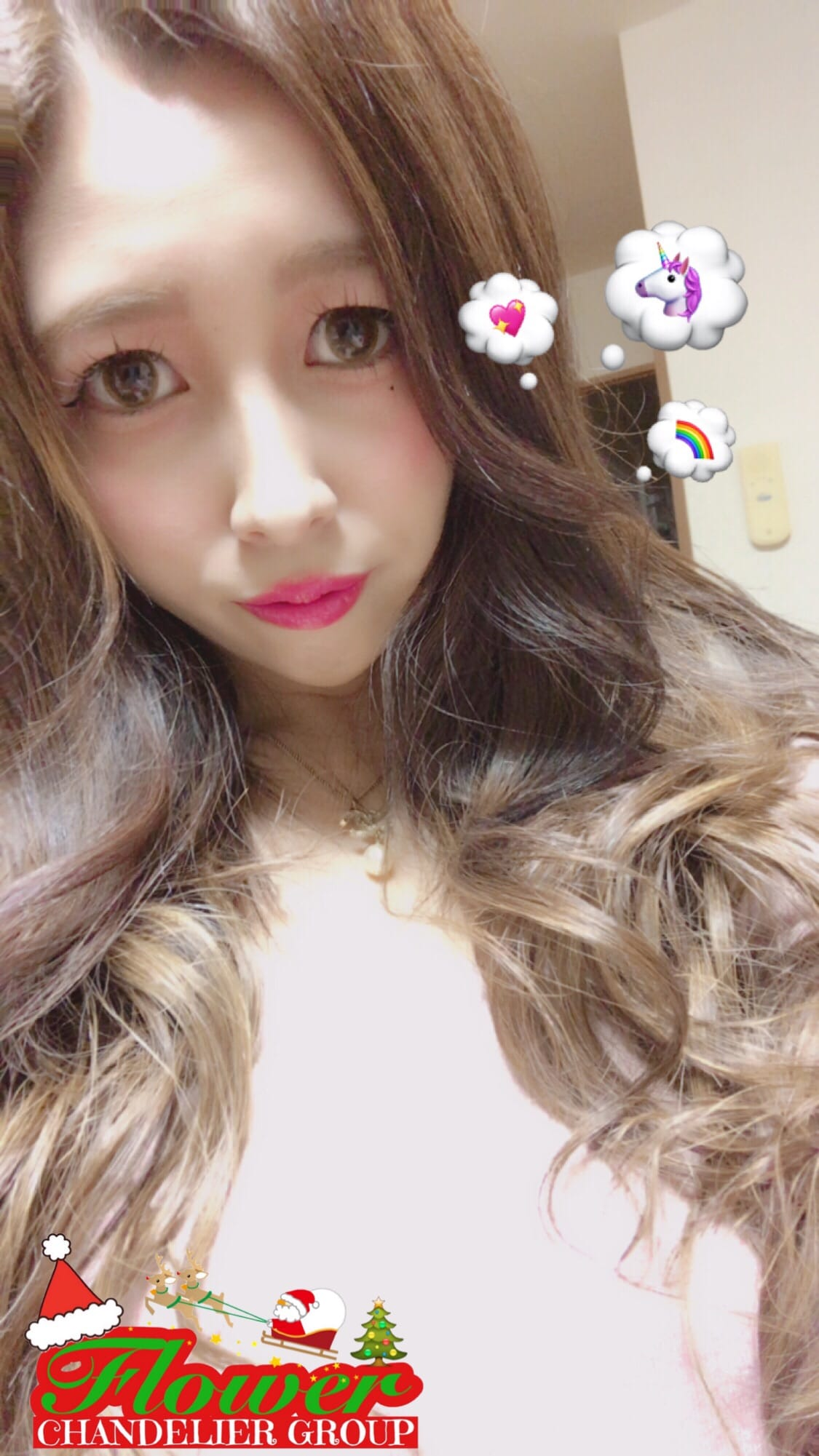 「マッサージ❤️」01/07(01/07) 16:29 | 当店No.1 SSS級 ららの写メ・風俗動画