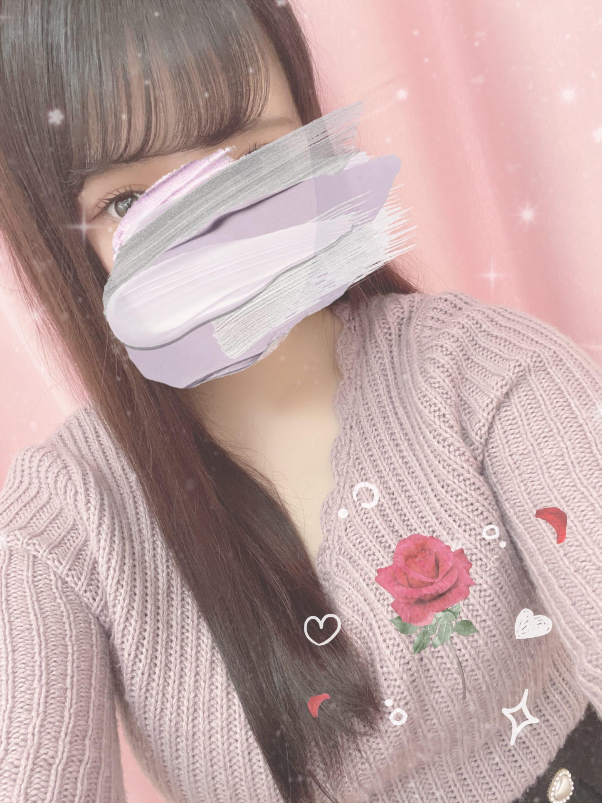 「おはよう〜」06/19(06/19) 08:16   モ力ちゃんの写メ