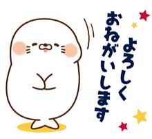 なつめ 神戸・三宮風俗の最新写メ日記