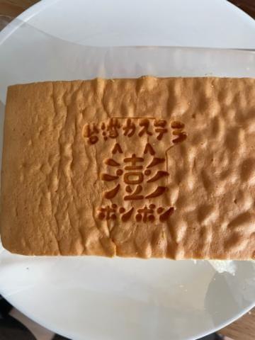 まみ 神戸・三宮風俗の最新写メ日記