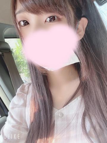らい☆濃厚ご奉仕系M娘☆彡|香川県風俗の最新写メ日記