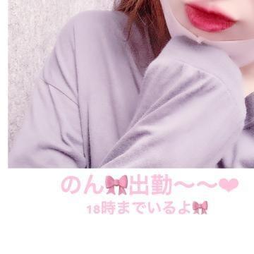 のん|松戸ホテヘルの最新写メ日記