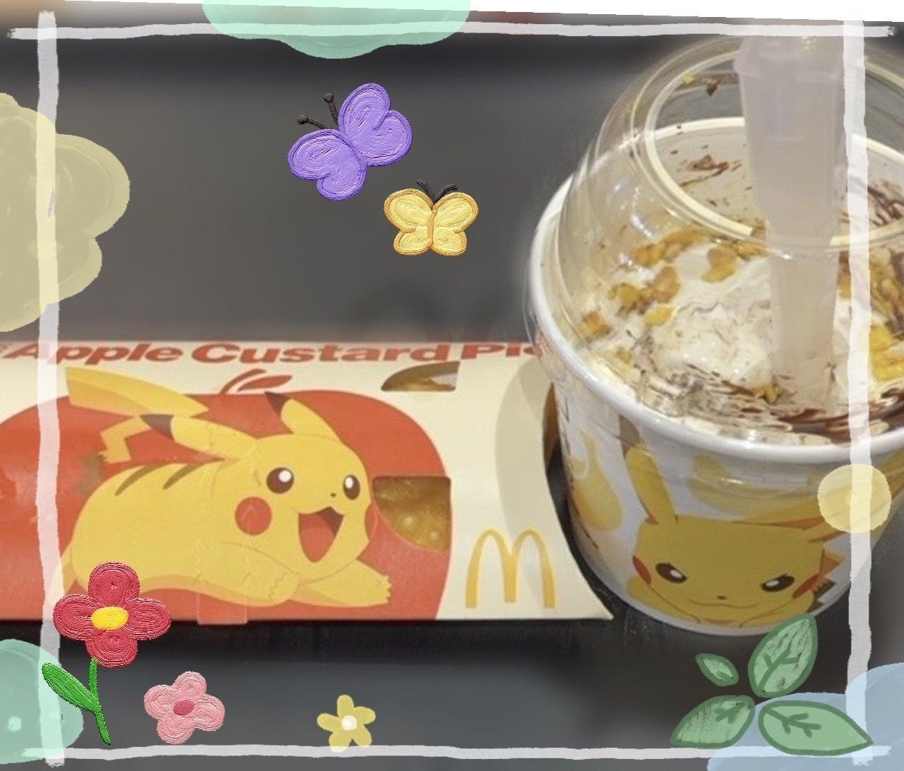 「お礼❤️」06/20(06/20) 02:41   りおなの写メ