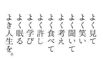 橋本【人妻コース】 福岡県デリヘルの最新写メ日記
