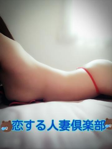 華蓮(かれん) 仙台デリヘルの最新写メ日記