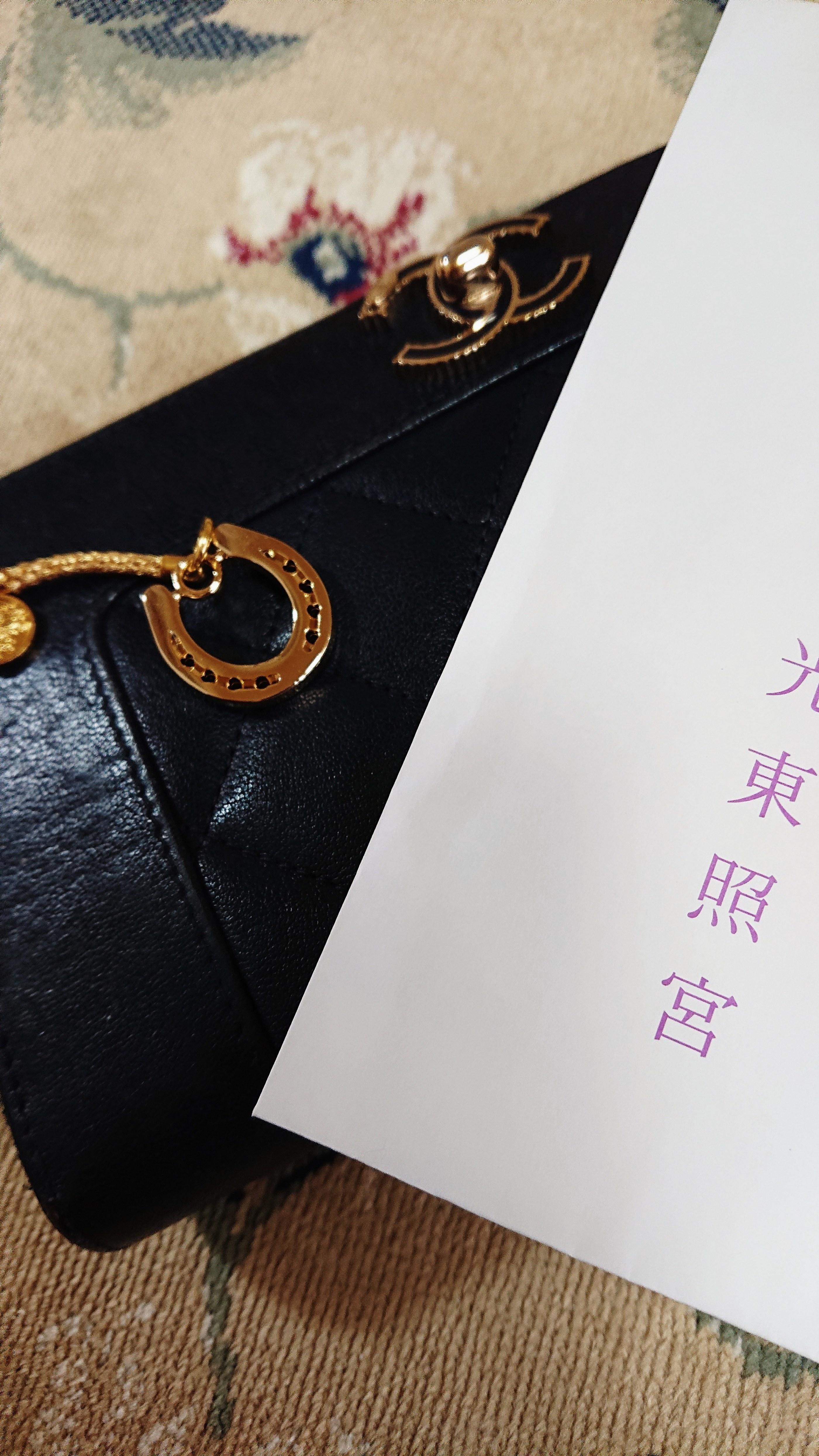 「お守り頂いたよ」06/20(06/20) 17:30 | 薫ママの写メ