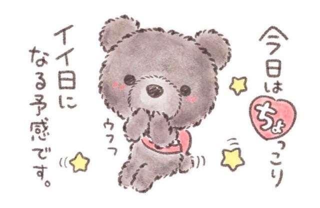 「出勤しました♪」06/20(06/20) 18:01 | 怜奈(れな)の写メ