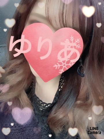 「今週出勤」06/20(06/20) 19:00   ゆりあ【元みなみ】の写メ