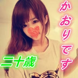 「待っててね~」01/08(01/08) 01:23 | かおりの写メ・風俗動画