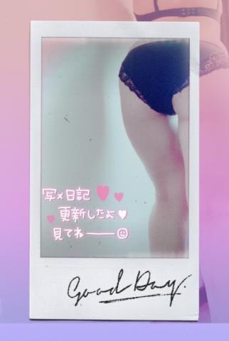 ルミ 下関風俗の最新写メ日記