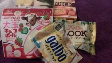 かおる|横浜ソープの最新写メ日記