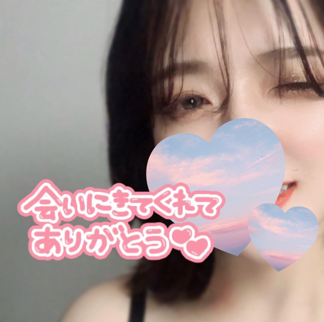ふうか 伏見・京都南インター風俗の最新写メ日記