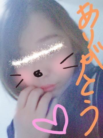 しいな 伏見・京都南インター風俗の最新写メ日記