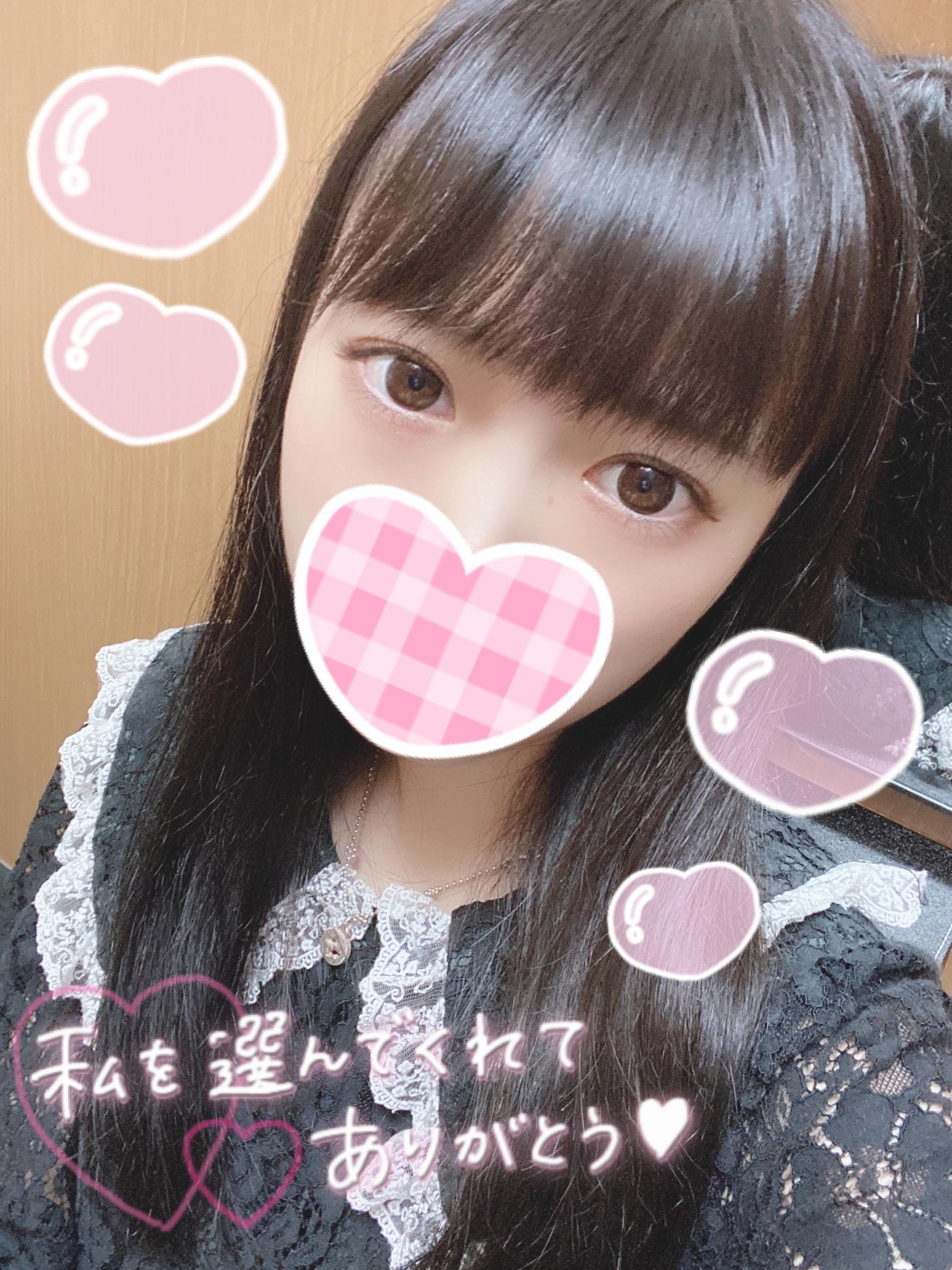なでしこ(6/16体験入店) 大和風俗の最新写メ日記