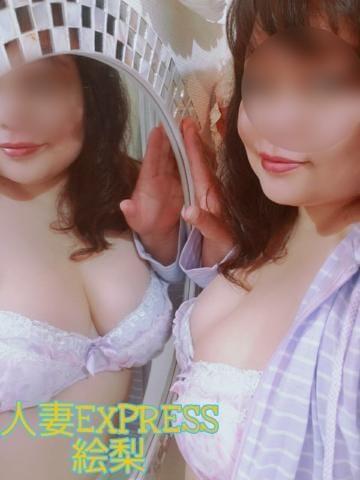 「嬉しいなあ」06/21(06/21) 16:12 | 絵梨-えり-の写メ