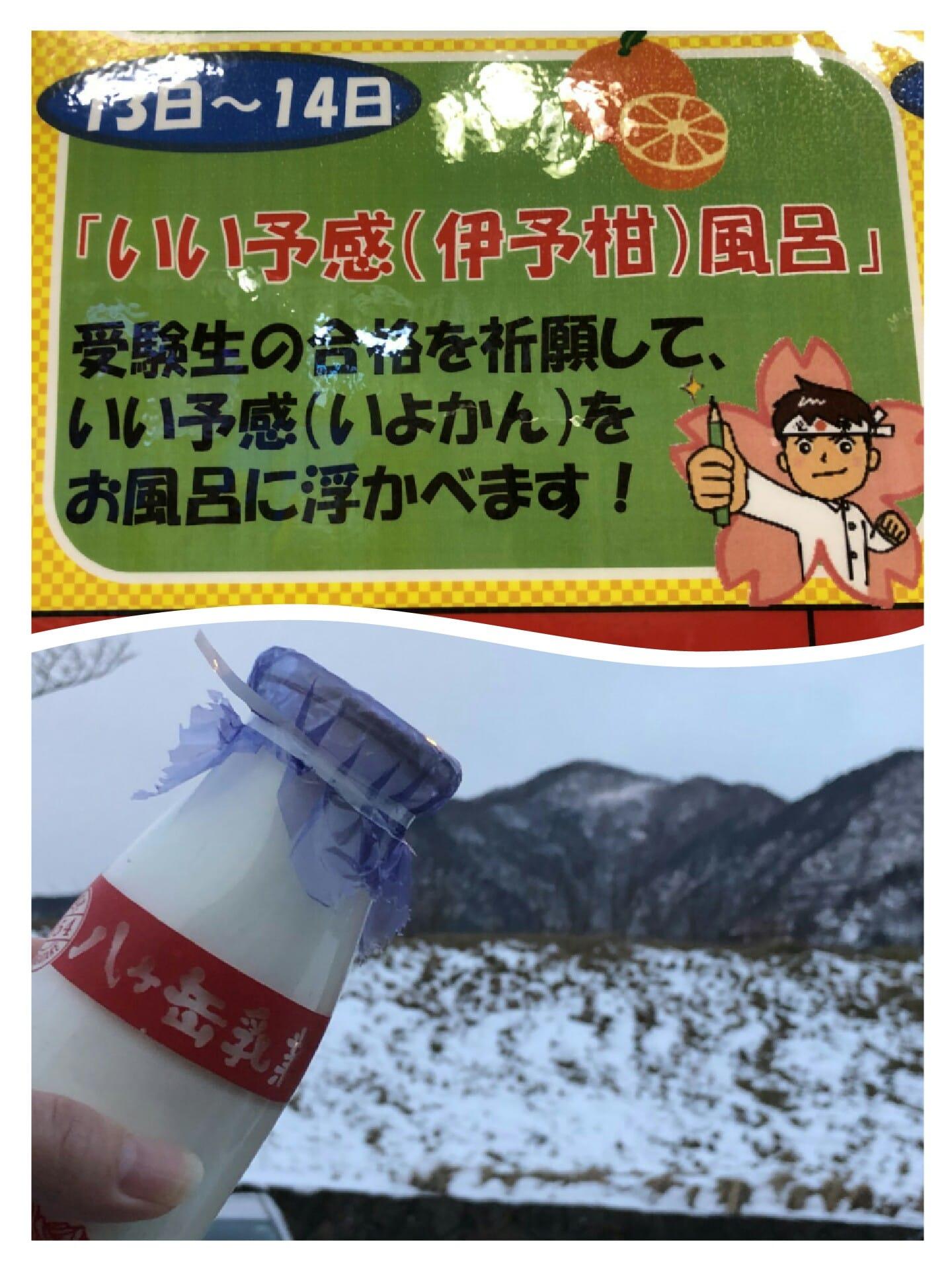 「☆(^^)☆」01/08(01/08) 08:46   めぐの写メ・風俗動画