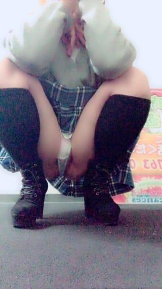 「おはようございます«٩(*´꒳`*)۶»」01/08(01/08) 08:50 | ☆ユメ☆YUME☆の写メ・風俗動画