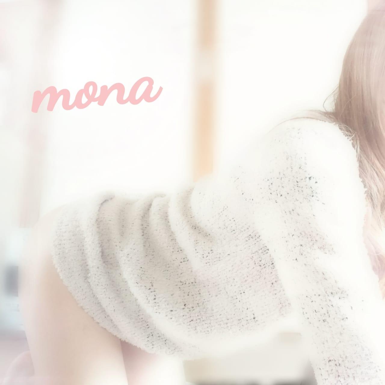 「おはようございます*。」01/08(01/08) 10:46 | もな 女子アナ系美白麗顔美人♪の写メ・風俗動画