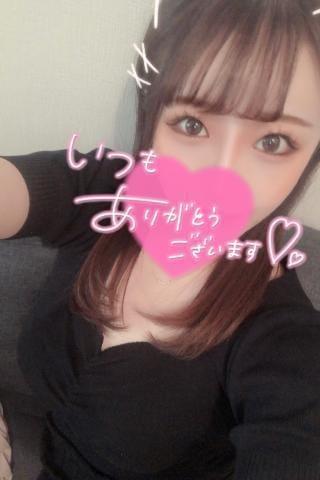 「おあよ!」06/22(火) 14:01   あすか【現役アイドル】の写メ日記