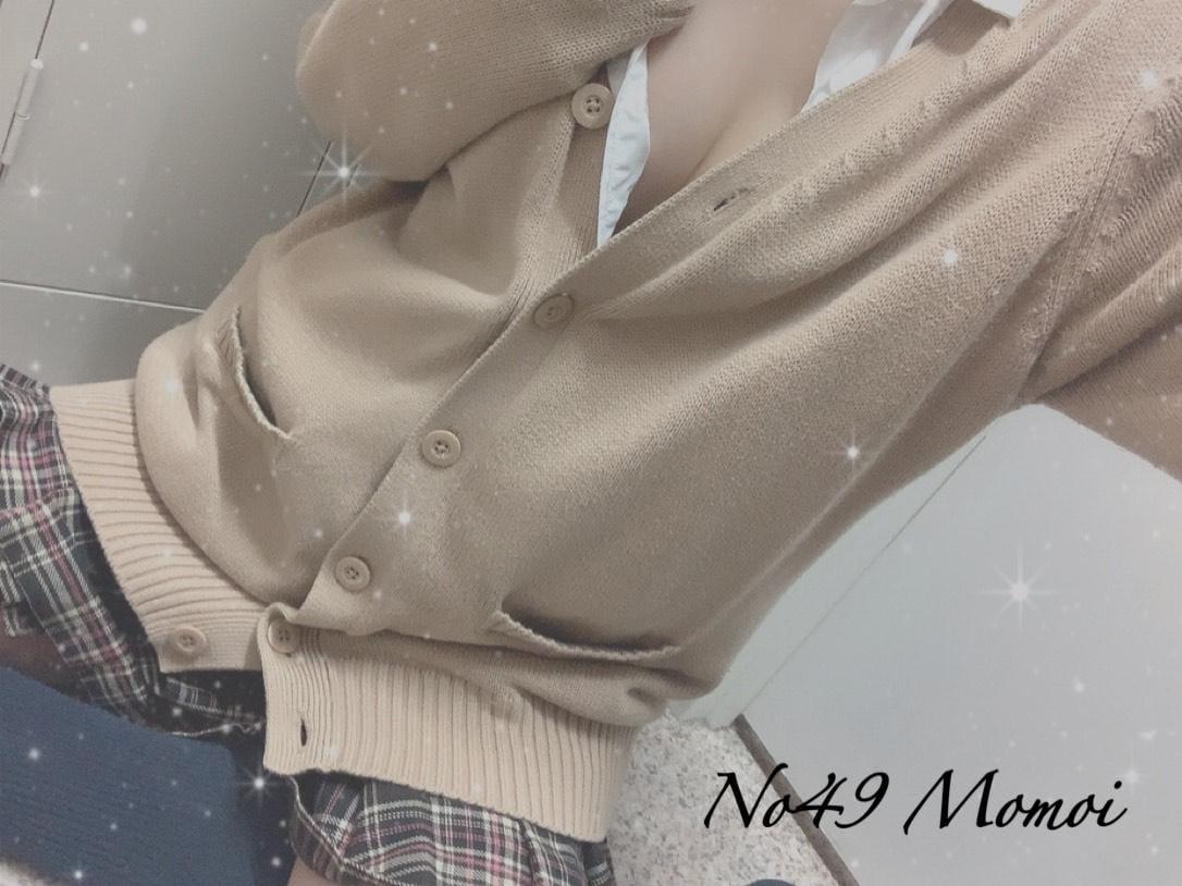 No.49 桃井 藤沢・湘南ピンサロの最新写メ日記