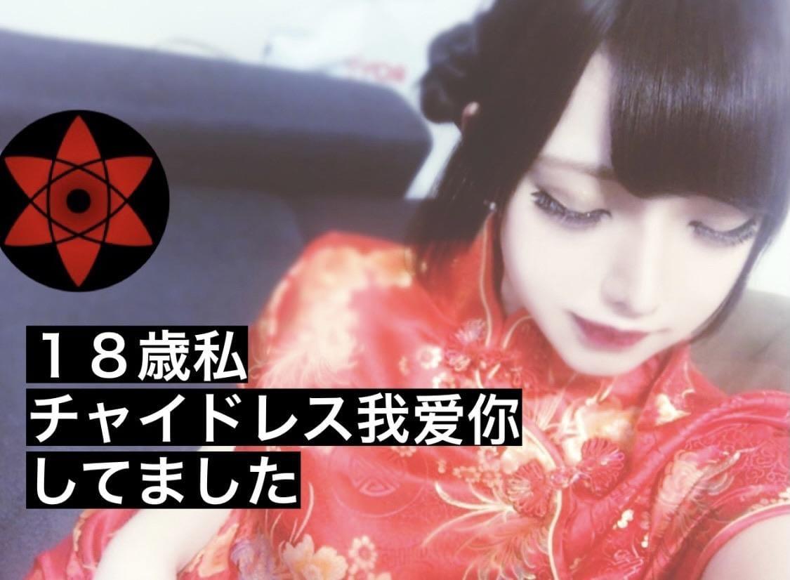 Himeka-姫奏-|新大阪風俗の最新写メ日記