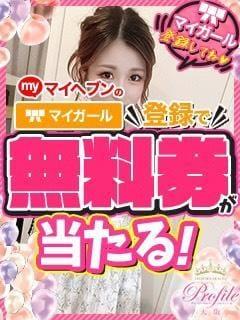 橘麻耶/まや|新大阪風俗の最新写メ日記